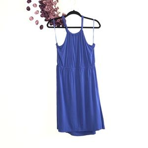 ⭐️Loft Purple Flowy Tank Dress